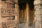Qutab Minar carvings